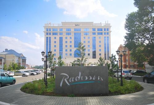 Radisson Hotel & Congress Center Saransk