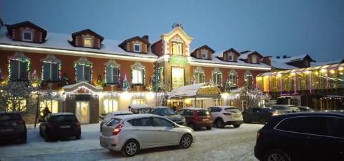 Hotel Staroyamskaya