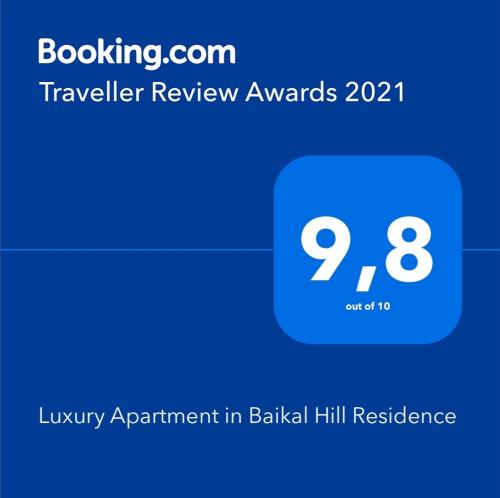 Сертификат, награда, вывеска или другой документ, выставленный в Luxury Apartment in Baikal Hill Residence