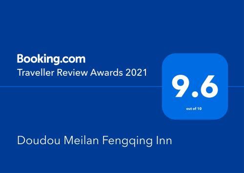 Doudou Meilan Fengqing Inn