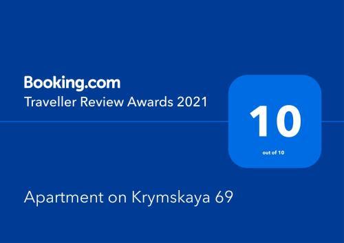Сертификат, награда, вывеска или другой документ, выставленный в Apartment on Krymskaya 69