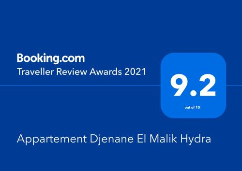 A certificate, award, sign, or other document on display at Appartement Djenane El Malik Hydra