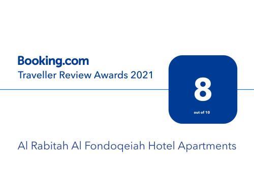 Um certificado, prêmio, placa ou outro documento exibido em Al Rabitah Al Fondoqeiah Hotel Apartments