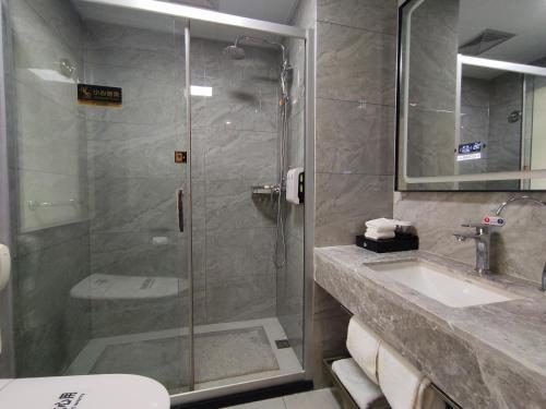 Ванная комната в Lanzhou Hualian Hotel