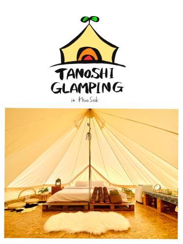 Tanoshi Glamping In Khao Sok