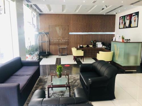 منطقة البار أو اللاونج في The View Al Barsha Hotel Apartments
