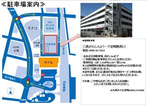 The floor plan of JR Kyushu Hotel Miyazaki