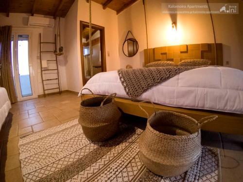 Kalomoira's Apartments