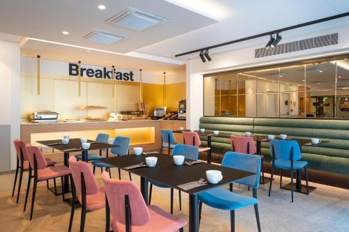 Een restaurant of ander eetgelegenheid bij B&B Hotel Gent Centrum