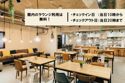 A restaurant or other place to eat at The Stay Osaka Shinsaibashi