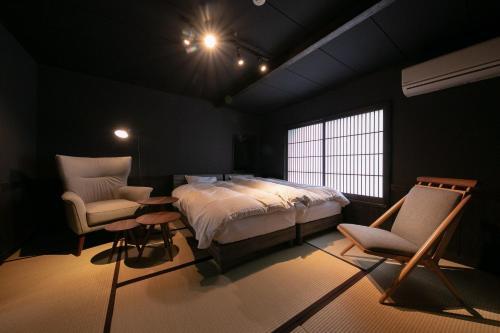 Yasuraginoyado Yufu 객실 침대