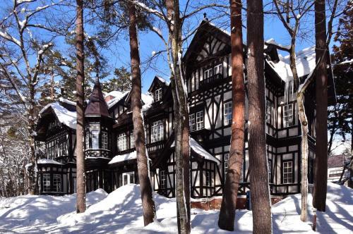 Hotel La Neige Honkan during the winter