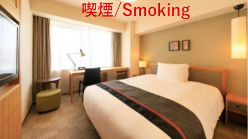 A bed or beds in a room at Richmond Hotel Asakusa