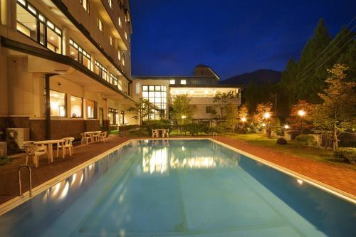 The swimming pool at or close to Hodakaso Yamano Hotel