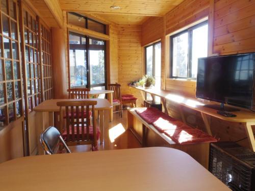The lounge or bar area at Shukubo Komadori-Sanso