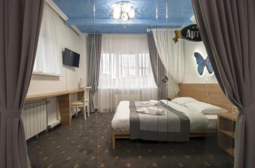 Кровать или кровати в номере ART 11