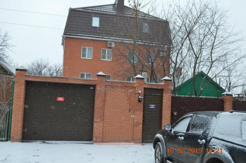 Guest House Yuzhnyy Express during the winter