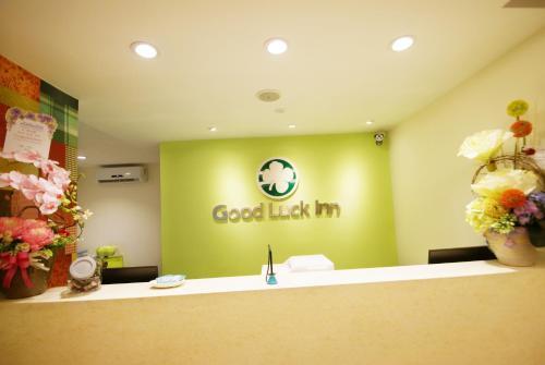 The lobby or reception area at Good Luck Inn