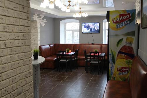 Лаундж или бар в Хостел «Белый Тополь»