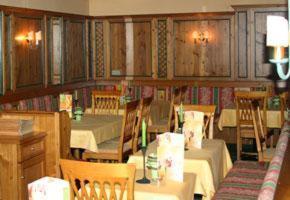 Ресторан / где поесть в Steinburger Hof