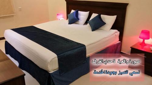 Cama ou camas em um quarto em Wardnal Furnished Units