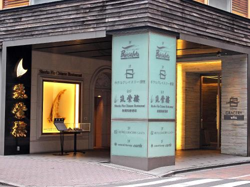 The facade or entrance of Hotel Gracery Ginza