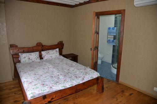 A bed or beds in a room at Syni Potoky