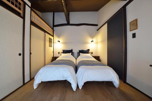 A room at Takeya Kitano Bekkan