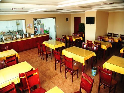 Ресторан / где поесть в GreenTree Inn GuangXi HePu HuanzhuSouthRd.Transit Center Express Hotel