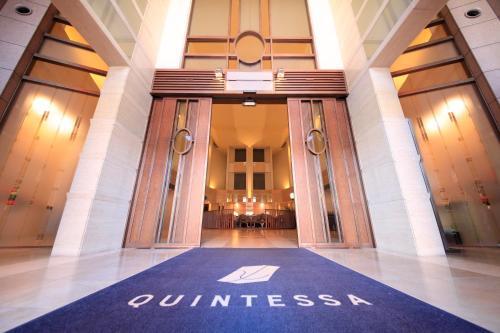 The lobby or reception area at Quintessa Hotel Sapporo