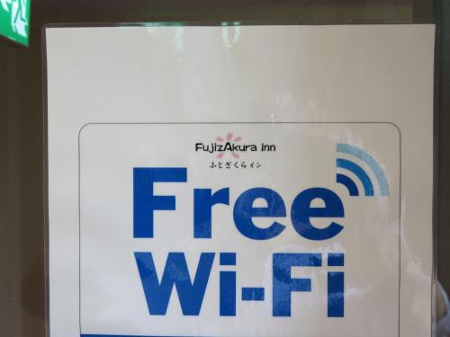 Sertifikat, penghargaan, tanda, atau dokumen yang dipajang di FujizakuraInn