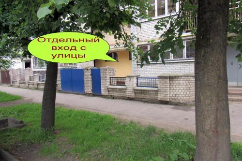Сертификат, награда, вывеска или другой документ, выставленный в Аpartment u Letnego Sada