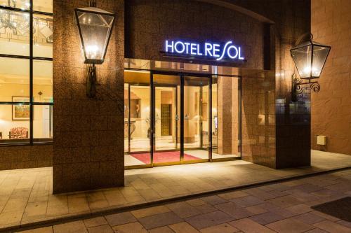 The facade or entrance of Hotel Resol Sapporo Nakajima Koen
