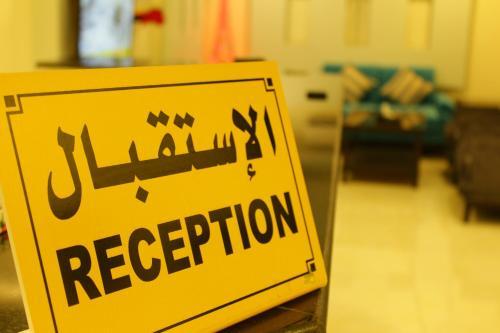 Um certificado, prêmio, placa ou outro documento exibido em AL Aknan Apartments (Families Only)