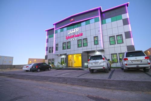 A fachada ou entrada em AL Aknan Apartments (Families Only)
