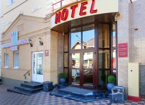 Exteriér alebo vchod do ubytovania Semashko Hotel