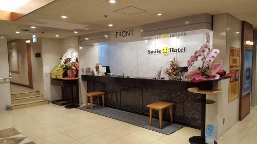 Area lobi atau resepsionis di Smile Hotel Wakayama