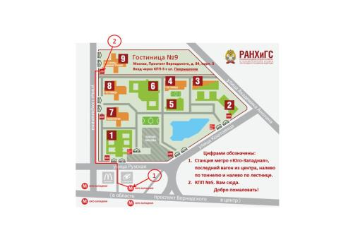 Планировка Hotel RANEPA
