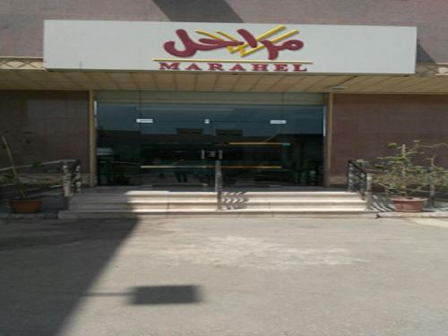 A fachada ou entrada em Marahel El Suly