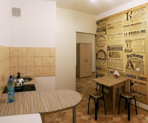 Кухня или мини-кухня в Апартаменты с видом на Озеро
