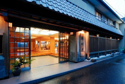 The facade or entrance of Yukawaya