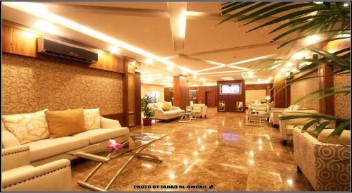 O lounge ou bar de Taraf Yanbu 2