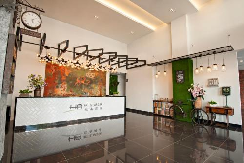 The lobby or reception area at Hotel Arissa