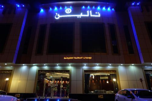 A fachada ou entrada em Talin Star Suites 2