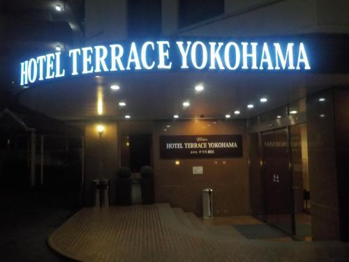 The facade or entrance of Hotel Terrace Yokohama