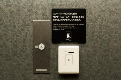 The floor plan of Dormy Inn Premium Kyoto Ekimae Natural Hot Spring