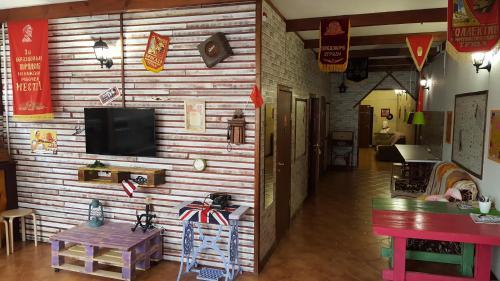 Телевизор и/или развлекательный центр в Prival