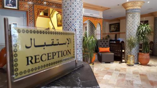 The lobby or reception area at Hôtel Astrid