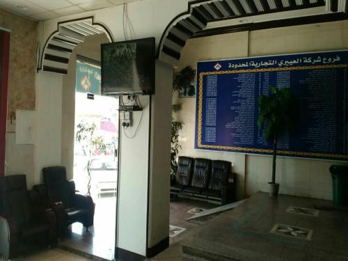 Uma área de estar em Al Eairy Apartments- Tabuk 4