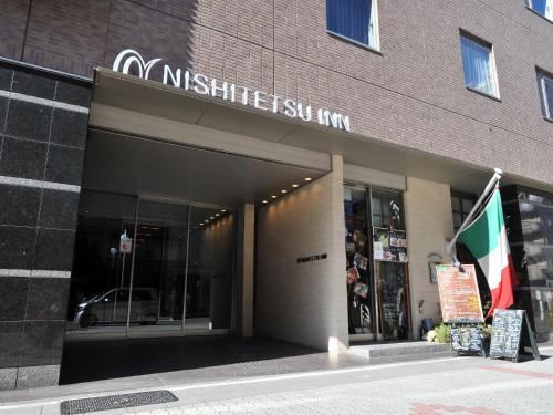 Tampak depan atau pintu masuk Nishitetsu Inn Nagoya Nishiki